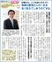 河内ひろしの子育てベジタブルスープ Vol.9